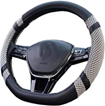 D Type Steering Wheel Cover Microfiber Leather and Viscose, Breathable, Anti-Slip, Odorless, Warm in Winter and Cool in Summer, Universal (14.5''-15''(D Cut), Gray)