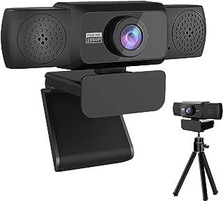 JINHAN 1080P عالية الوضوح كاميرا الكمبيوتر 360 درجة للتدوير فيديو المؤتمر كاميرا على الانترنت كاميرا الحية Webcams & VoIP ...