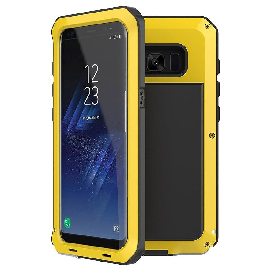大学生アルコーブ試験耐衝撃ケースfor Samsung Galaxy s8?Plusアルミメタルケース、[ Militaryヘビーデューティ] Extreme Shock / Dust /汚れ/雪防止カバーケース
