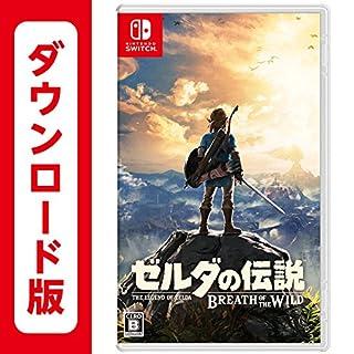 ゼルダの伝説 ブレス オブ ザ ワイルド【Nintendo Switch】 オンラインコード版