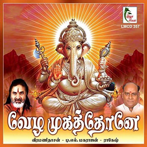 Veeramani Dasan, Rakesh, T. L. Maharajan