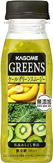 [冷蔵] カゴメ 'GREENS ケールグリーンスムージー 210ml