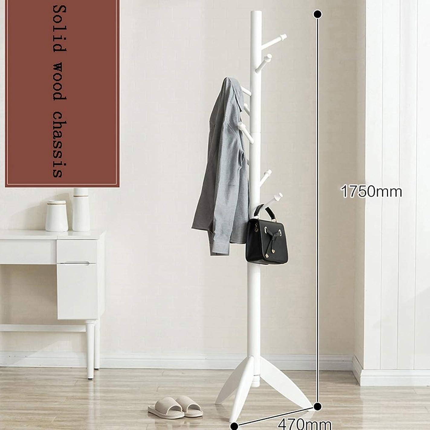 トラクター有望規則性純木の衣服の立場の衣服のコートの立場の三角形の基盤の強く、安定した安定性 AMINIY (Color : B)