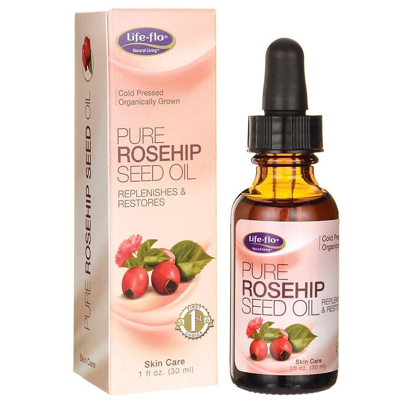 海外直送品 Life-Flo Pure Rosehip Seed Oil, 1 oz