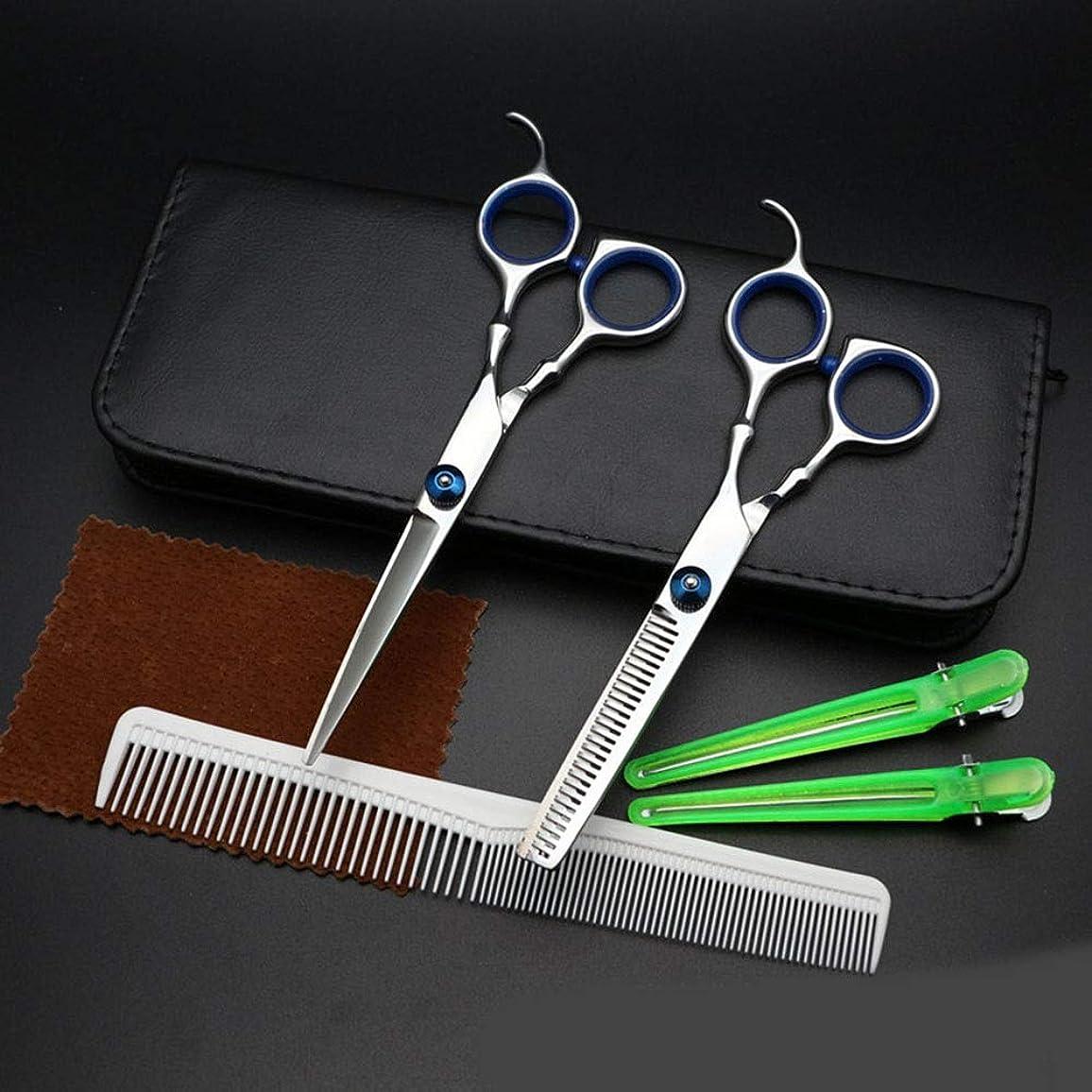 グレートオークメジャー深遠理髪用はさみ 6.0インチの青ねじ理髪はさみ、タケハンドルの理髪はさみ用具の毛の切断はさみのステンレス製の理髪師のはさみ (色 : 青)