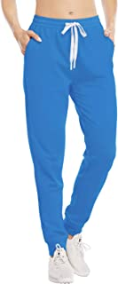 HISKYWIN Womens Athletic Yoga Lounge Pants Active Joggers Sweatpants Drawstring Cotton Sweat Pants Pockets