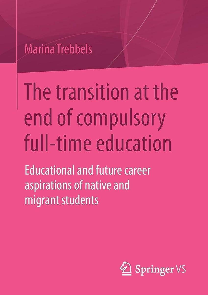 哀慣れるしかしながらThe transition at the end of compulsory full-time education: Educational and future career aspirations of native and migrant students