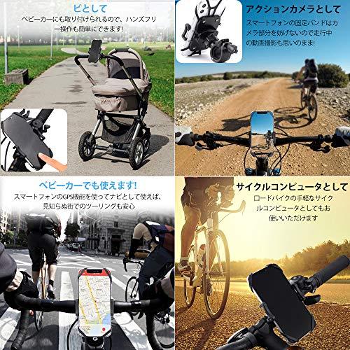 COMPAQ『自転車スマホホルダー』