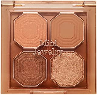 ETUDE HOUSE Play Color Eyes Mini Jewelry #1 Gold Pendant | Glitter Shimmer Matte Eyeshadow Palette For A Long Lasting Rich...