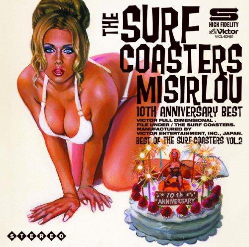 ゴールデン☆ベスト THE SURF COASTERS MISIRLOU