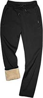 Men's Casual Fleece Lined Winter Pant Athletic Jogger Sweat Pants