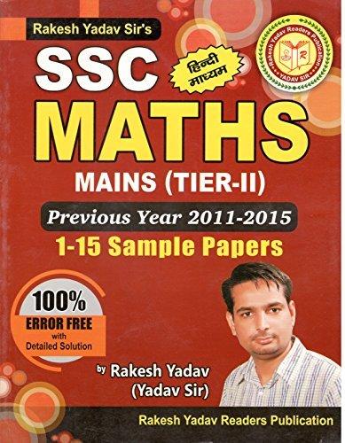 Rakesh Yadav Sir's SSC MATHS MAINS (TIER-II) Previous Year 2011-2015 (1-15 Sample Papers) in Hindi