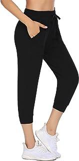 COOrun Women's Capri Sweatpants Lightweight Drawstring Jogger Pants Workout Active Sportswear with Pockets