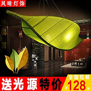 Modern Minimalist Rustic Wall Lamp Bedroom,Living Room,Hallway,Courtyard,Hotel,Bedside Chandelier Bedroom Fabric Leaf Ceiling Lamp Living Room Beauty Salon Wall Lamp L20 W 41 H 26~ Ceiling