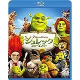 シュレック フォーエバー [Blu-ray]