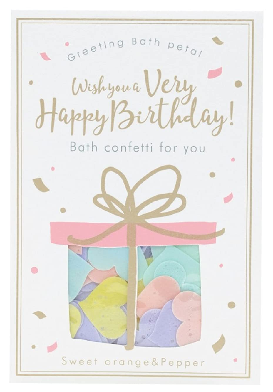 最近音撤回するノルコーポレーション 入浴剤 バスペタル グリーティングバスペタル Wish you a very Happy Birthday 12g スウィートオレンジ & ペッパーの香り OB-GTP-1-4