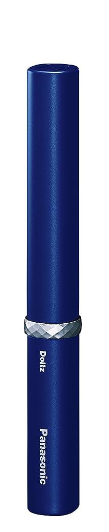 効率的にジャンル世代パナソニック 電動歯ブラシ ポケットドルツ 極細毛タイプ 青 EW-DS1C-A