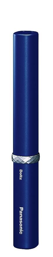 捨てる優しいに同意するパナソニック 電動歯ブラシ ポケットドルツ 極細毛タイプ 青 EW-DS1C-A