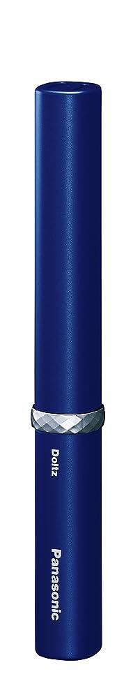 蓮ポゴスティックジャンプ膨らみパナソニック 電動歯ブラシ ポケットドルツ 極細毛タイプ 青 EW-DS1C-A