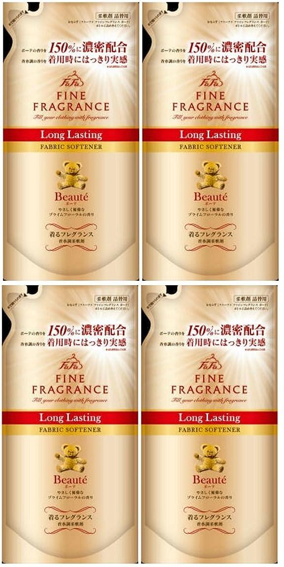 メモ解釈するスロー【まとめ買い】ファーファ ファインフレグランス ロングラスティング ボーテ 柔軟剤 香水調プライムフローラルの香り 詰替 500ml ×4個