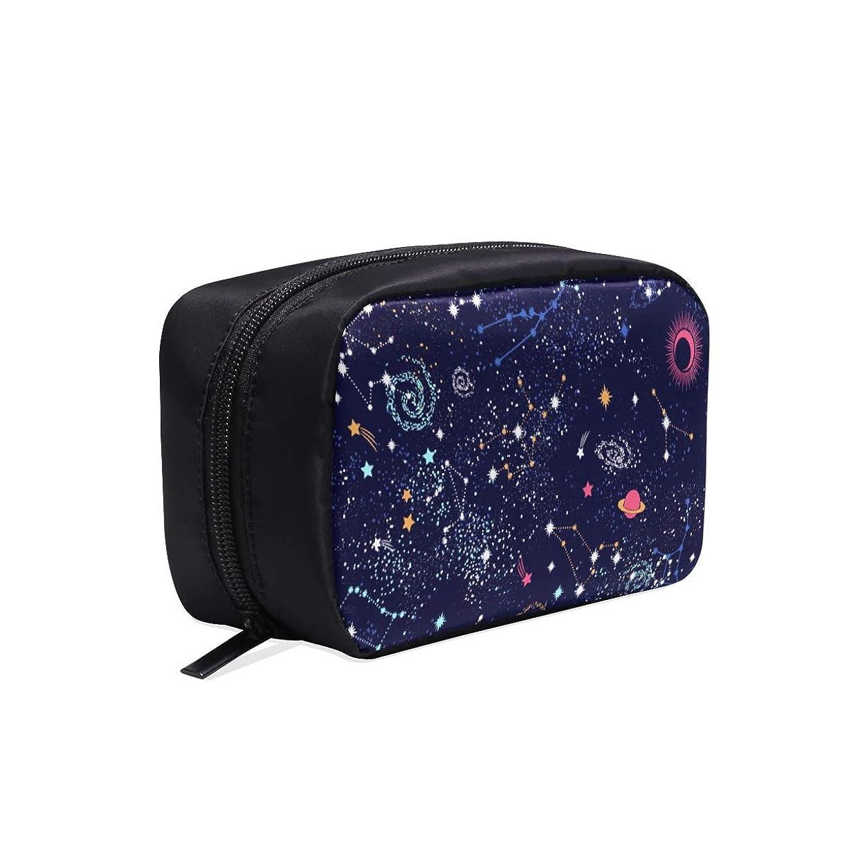 ブラウン一元化する追記GGSXD メイクポーチ 星座 ボックス コスメ収納 化粧品収納ケース 大容量 収納 化粧品入れ 化粧バッグ 旅行用 メイクブラシバッグ 化粧箱 持ち運び便利 プロ用