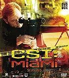 CSI:マイアミ コンパクト DVD-BOX シーズン5[DVD]