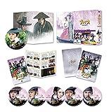 テバク 〜運命の瞬間〜 DVD-BOX III[ZMSY-11043][DVD]