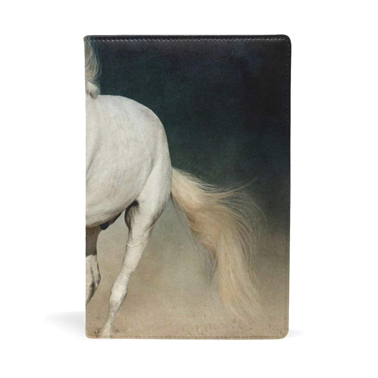 ストライドによると手がかり白馬 動物 ブックカバー 文庫 a5 皮革 おしゃれ 文庫本カバー 資料 収納入れ オフィス用品 読書 雑貨 プレゼント耐久性に優れ
