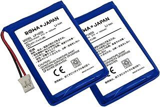 【2個セット】SONY対応 PS3 LIP1359 LIP1859 LIP1472 互換 バッテリー ワイヤレスコントローラー 【ロワジャパンPSEマーク付】 増量