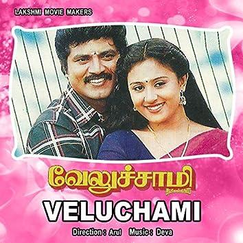Veluchami (Original Motion Pictures Soundtrack)