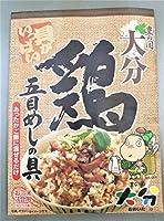 由布製麺 鶏の五目飯の素