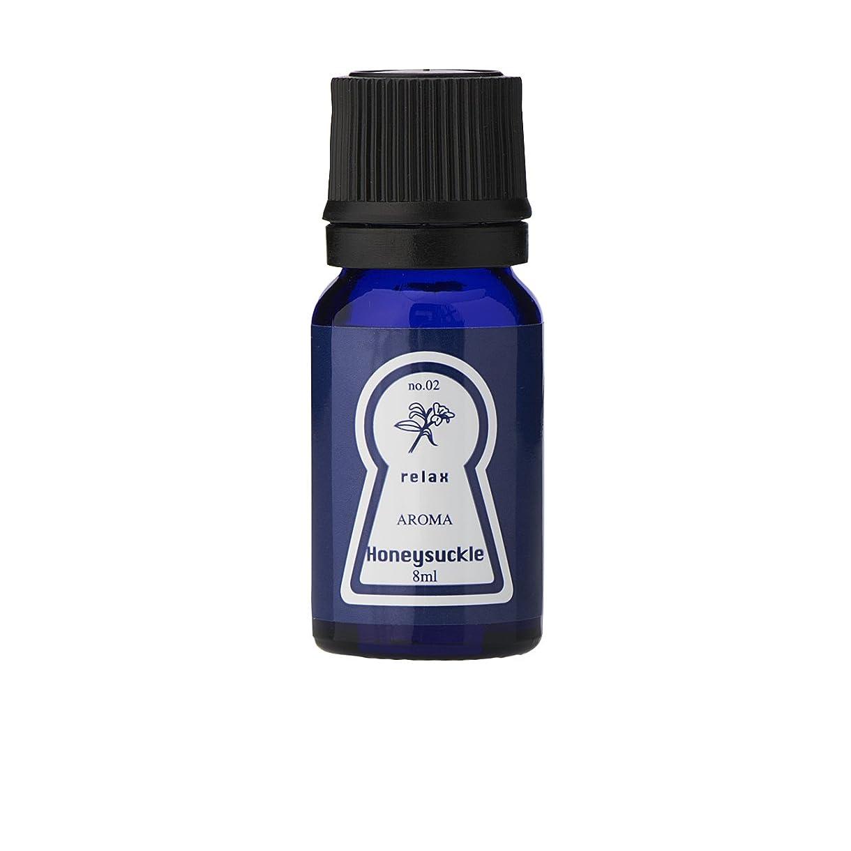 実験的スキップ個人的なブルーラベル アロマエッセンス8ml ハニーサックル(アロマオイル 調合香料 芳香用)