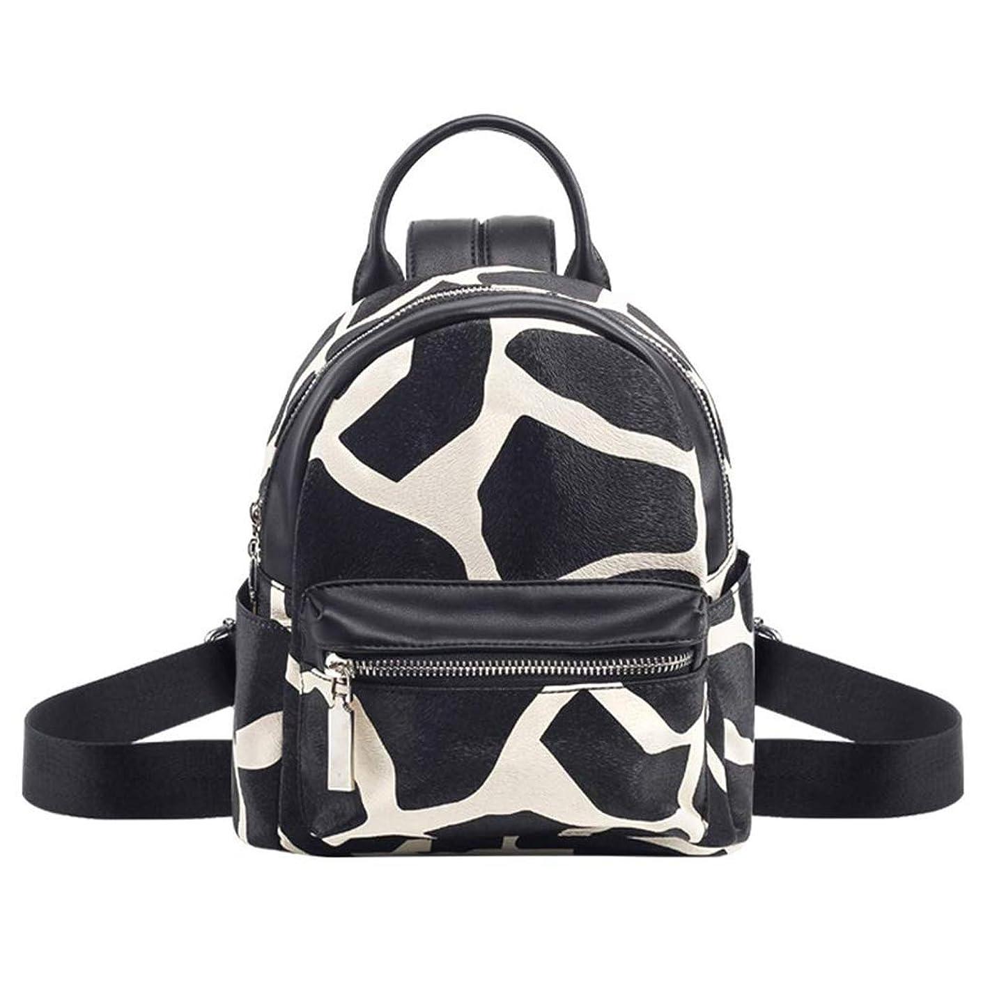 Ebggorgkjo Girl Backpack Cow Pattern Backpack Women Small Backpack Fashion Daypack Trendy Leather Kids Backpack (Black) (Color : Schwarz, Size : -)