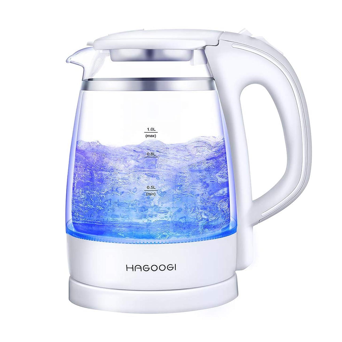液体彼らのものバレエHAGOOGI 電気ケトル ガラス ケトル 1.0L ホワイト 二重構造 火傷防止 空焚き防止機能