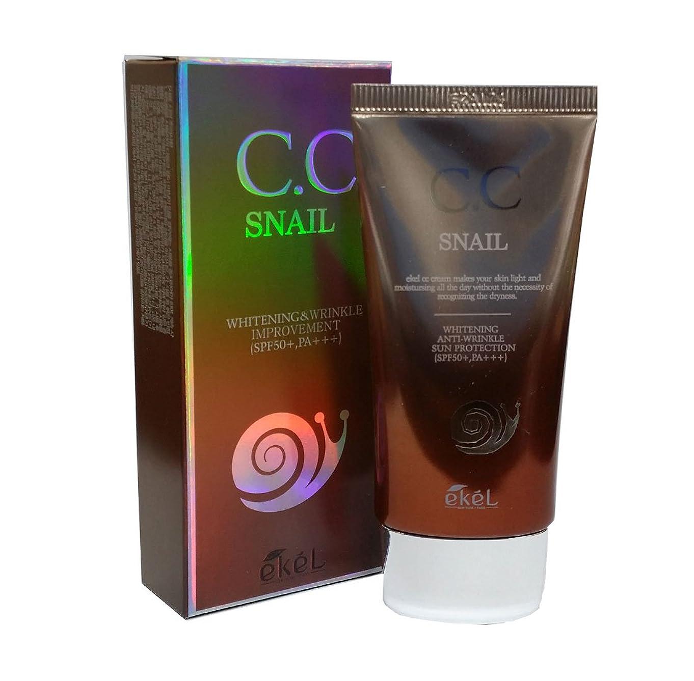 教義中世の命令的[Ekel] カタツムリCCクリームSPF50 + PA +++ 50ml / Snail CC Cream SPF50+ PA +++ 50ml / ホワイトニング、しわ、UVカット / Whitening,Anti-wrinkle,UV protection / 韓国化粧品 / Korean Cosmetics [並行輸入品]