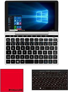 【正規代理店/1年間保証/オリジナルセット付】 GPD Pocket2 Celeron Processor 3965Y Windows10 搭載 256GBSSD 8GB 超小型 ノートパソコン (シルバー)