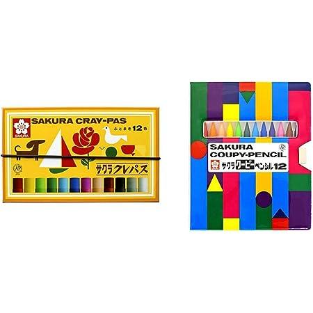 【セット買い】サクラクレパス クレパス 12色 ゴムバンド付き LP12R & 色鉛筆 クーピー 12色 ソフトケース入り FY12-R1