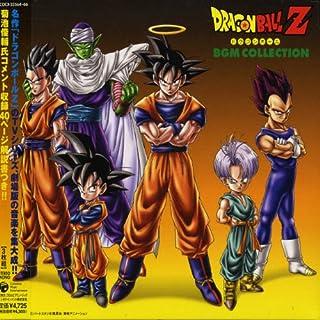 BGM Collection