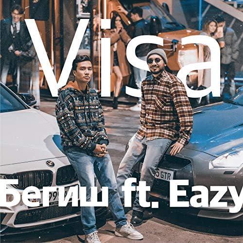 Бегиш feat. Eazy