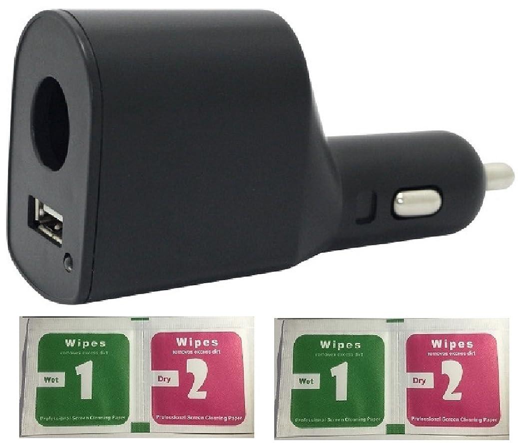 慢な混乱対車載用 アイコス ホルダー 充電器 お手入れ用ウェット&ドライシート2セット付き USBポート搭載 iPhone&Android対応 iQOS /iQOS2.4plus対応 DC12/24V車適用 (黒)