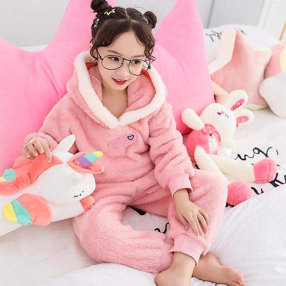 それによって小川プラットフォーム子供のパジャマ肥厚冬の新ボーイと ホームラージ子供のダブル Zzbiao (Color : Beige, Size : 9)