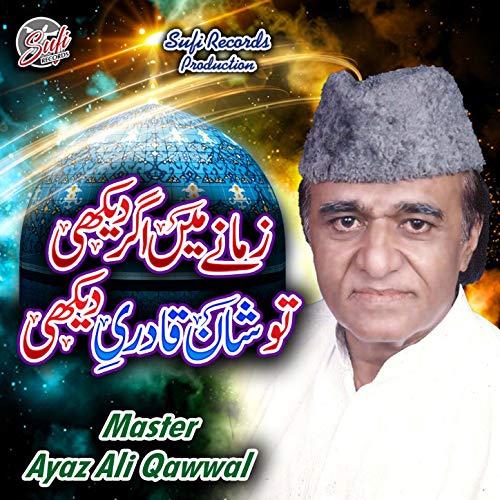 Zamane Mein Agar Dekhi To Shan E Qadri Dekhi