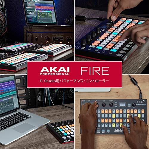 Akai(アカイ)『アカイプロフェッショナルFire』