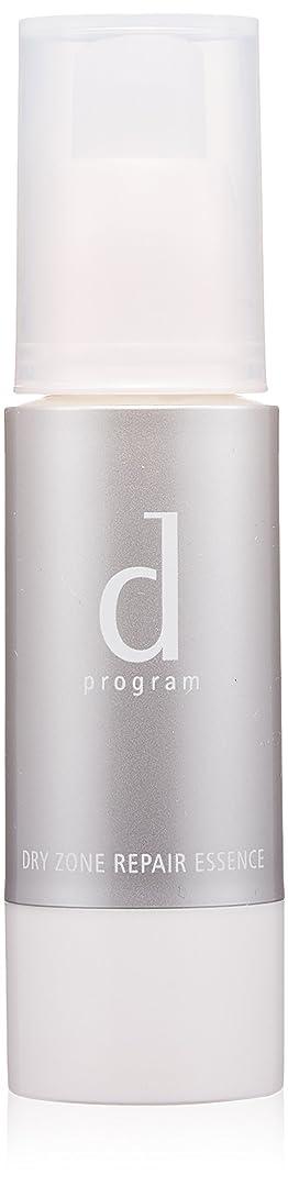 象シャベルポンペイd プログラム ドライゾーンリペアエッセンス (薬用保湿美容液) 30g 【医薬部外品】