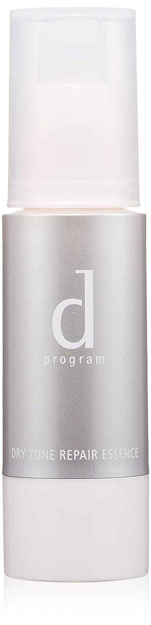 カセット実施するモンスターd プログラム ドライゾーンリペアエッセンス (薬用保湿美容液) 30g 【医薬部外品】