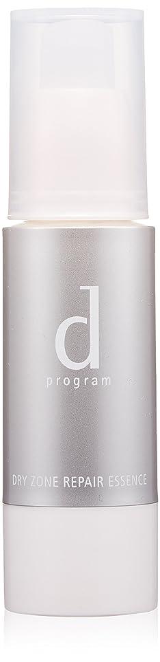 ご意見履歴書正規化d プログラム ドライゾーンリペアエッセンス (薬用保湿美容液) 30g 【医薬部外品】