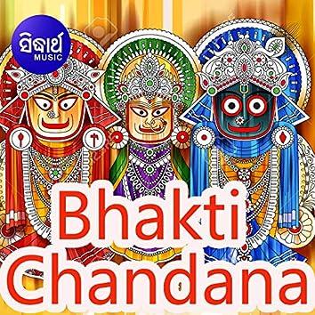 Bhakti Chandana