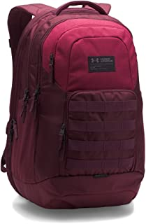 Under Armour Unisex-Adult Guardian Backpack