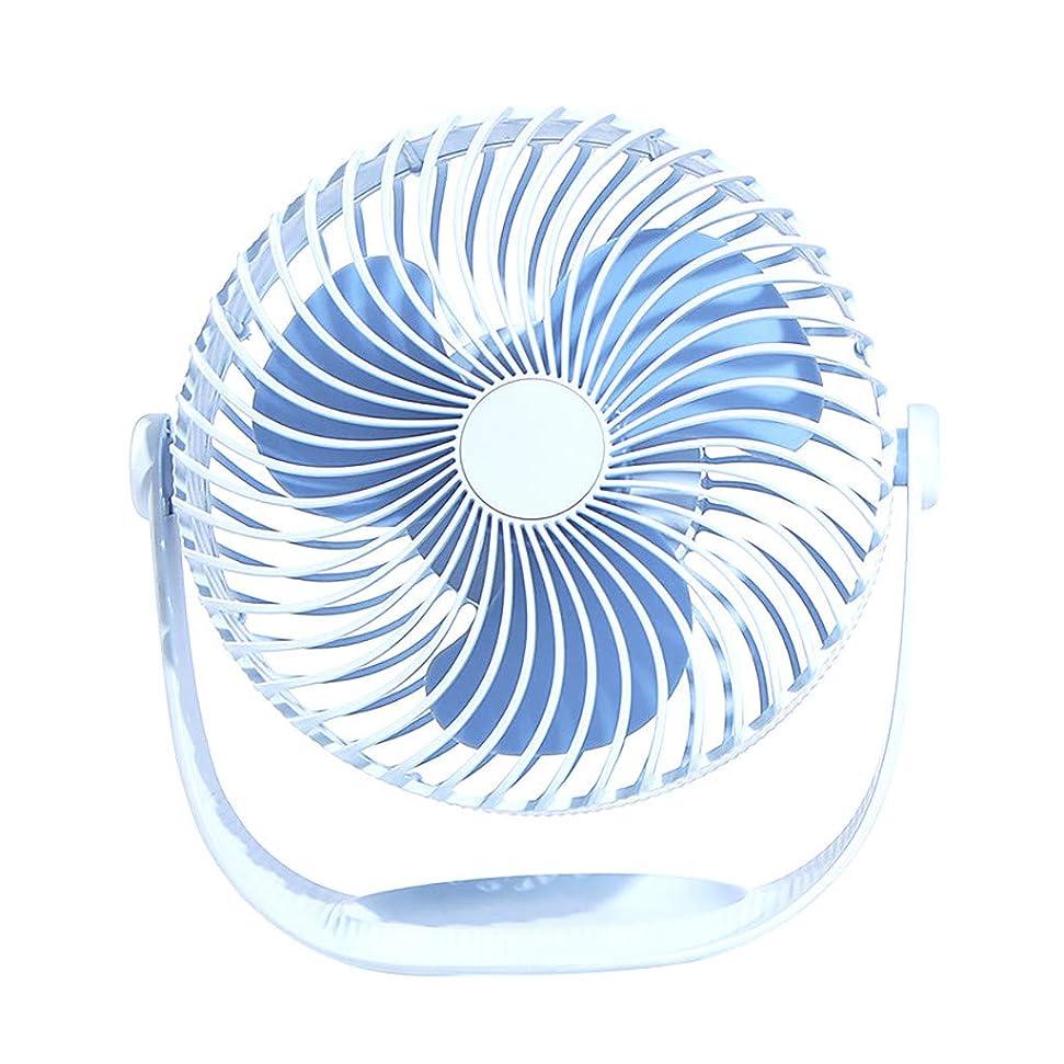 最も早い貴重な冷蔵庫Tovadoo 携帯扇風機 卓上置き 手持ち USB充電式 3段風量調節 強力 超静音 360°角度調整 無地 可愛い 持ち置きハンディファン スタンド機能 ミニUSBファン 部屋 屋外 スポーツ観戦に 熱中症対策 暑さ対策 オフィス アウトドア用
