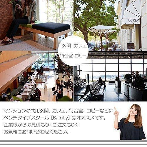 DORISスツールベンチソファ2人掛け座面裏天板テーブル組立式グリーンバンビー2P